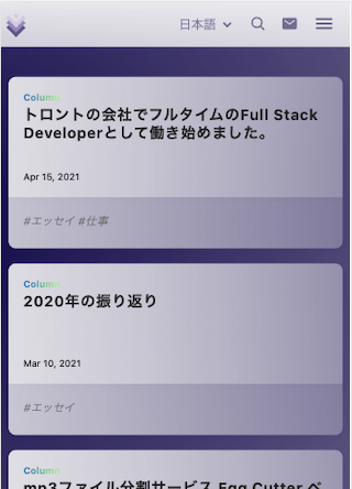 モバイルのトップ画面